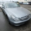 Mercedes CLS350 Grand Edition